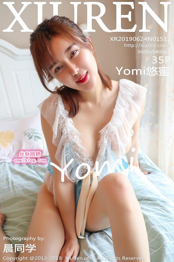 [XIUREN秀人网]XR20190624N01512 2019.06.24 Yomi悠蜜[35+1P/110M]